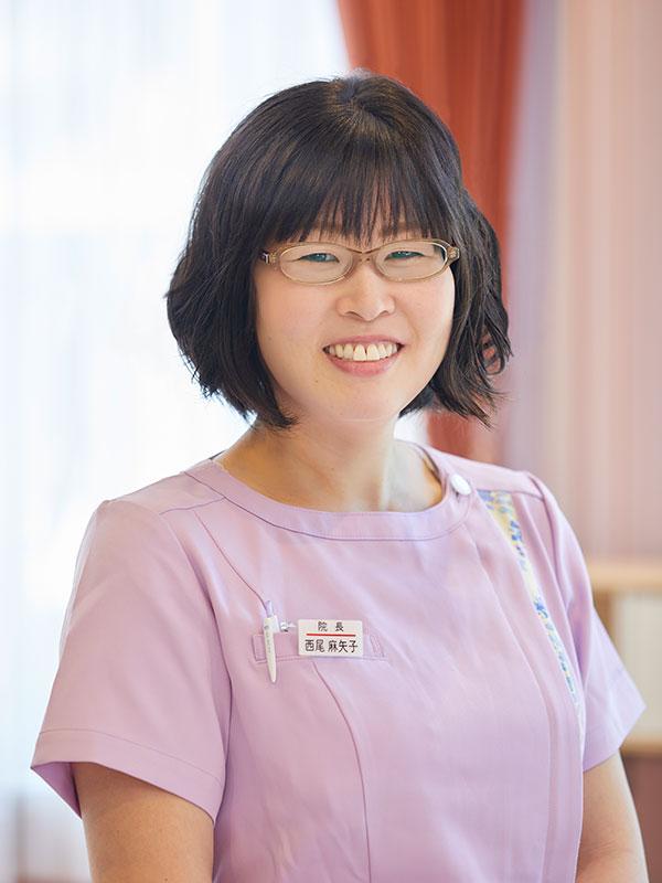 にしお歯科院長 西尾麻矢子